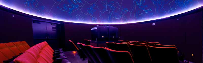 Thomas Planetarium - Anchorage Museum at Rasmuson Center